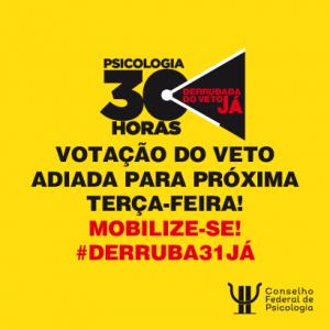 2015025-1-30horas