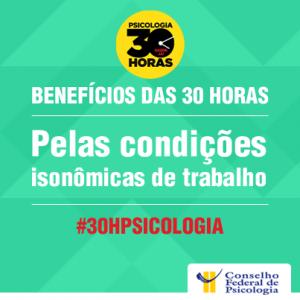 5-condicoes-isonomicas