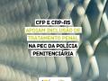 Leia a nota de apoio do CFP e CRP-07 à APROPENS/RS