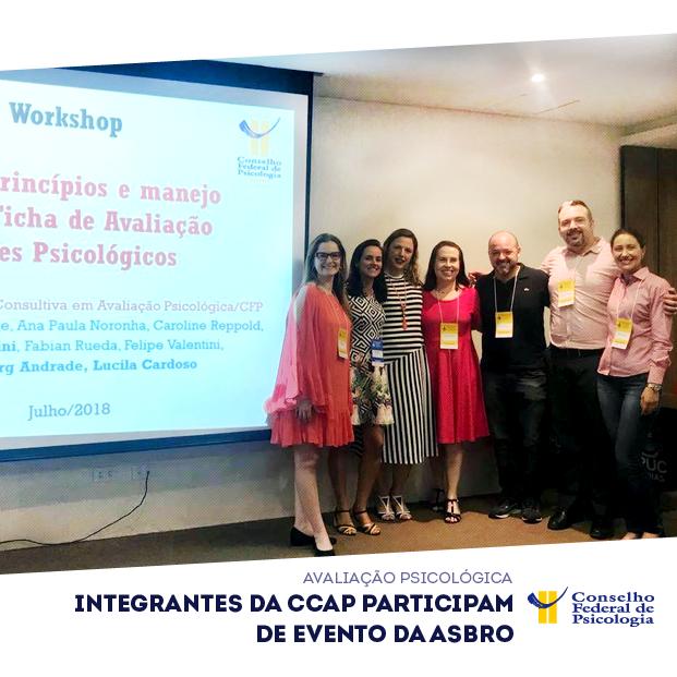 Integrantes da CCAP participam de evento da ASBRo