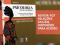 Revista PCP Relações Raciais disponível para acesso