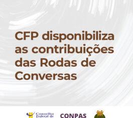 CFP disponibiliza contribuições das Rodas de Conversas preparatórias para a 12ª Conferência Nacional de Assistência Social